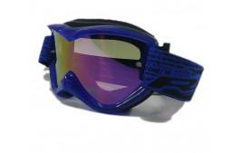 Paire de lunettes CROSS - BLEUE
