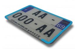 Liseret BLEU pour plaque immatriculation 210 x 145 mm